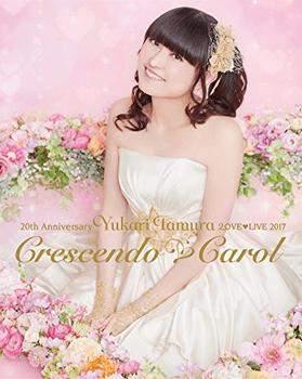 田村ゆかり Love Live *Crescendo Carol*