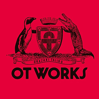OT WORKS(初回生産限定盤) 岡崎体育