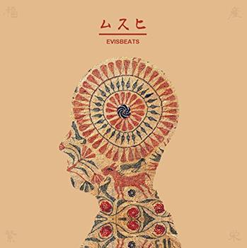 ムスヒ (限定盤) EVISBEATS