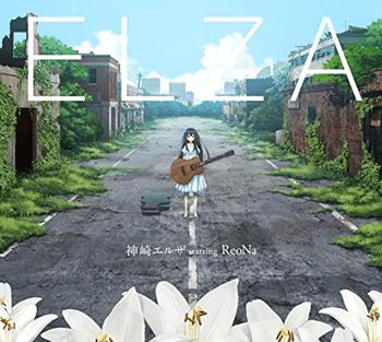 ELZA(初回盤)