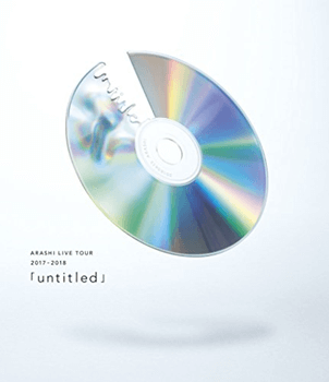 ARASHI 「untitled」(Blu-ray通常盤) 嵐