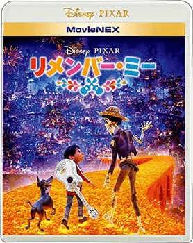 DVD買取アイテム