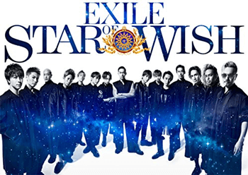 STAR OF WISH(AL+DVD3枚組)(豪華盤) EXILE