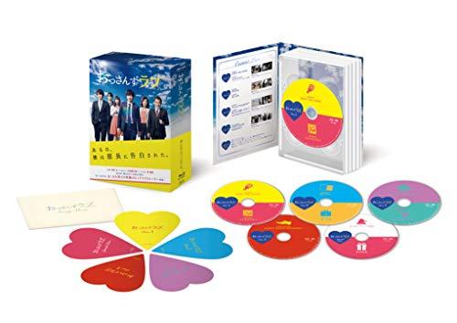 おっさんずラブ Blu-ray BOX 田中圭