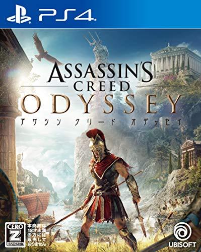 アサシン クリード オデッセイ PS4の画像