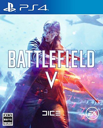 Battlefield V (バトルフィールドV) PS4の画像