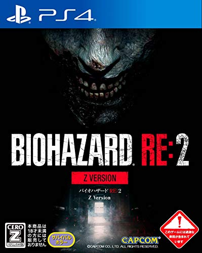 BIOHAZARD RE:2 Z Version PS4の画像